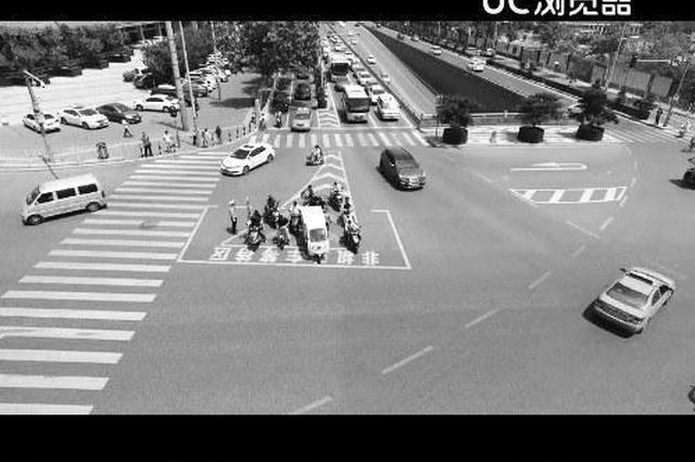 西安启用非机动车等待区 破解等红灯时停车难题