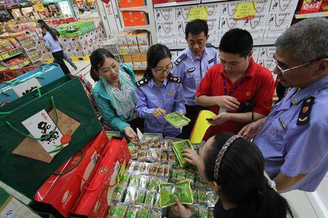 陕西省食品药品监管局发布节令食品消费提示