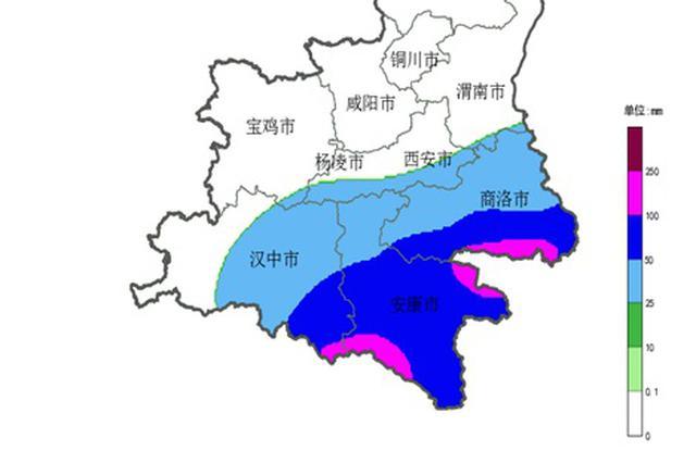 陕西省气象台6月17日11时00分发布暴雨蓝色预警