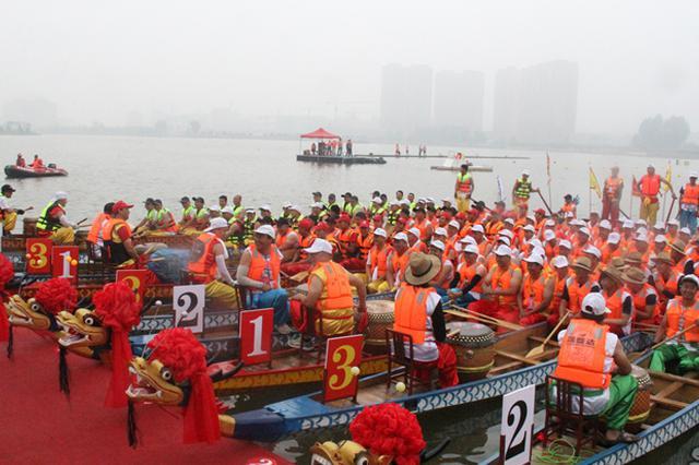 赛龙舟迎端午 眉县首届龙舟大赛在平阳湖举行