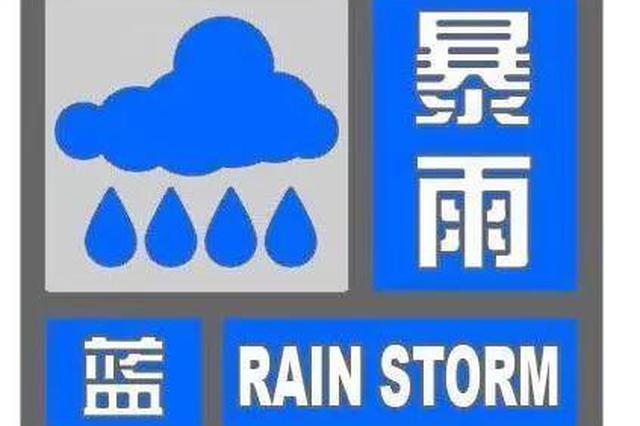 陕西发布滑坡、崩塌、泥石流地质灾害黄色预警