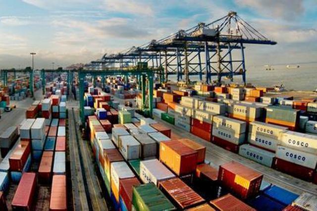 1—5月陕西进出口总值1439.7亿元 增速全国第二