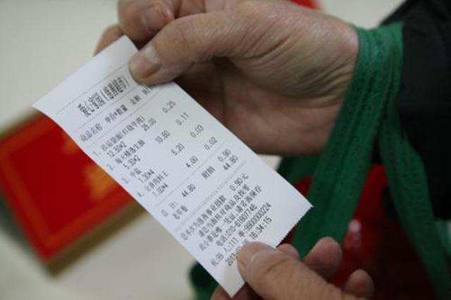 """超市购物小票别乱扔 小心纸片""""出卖""""了你"""