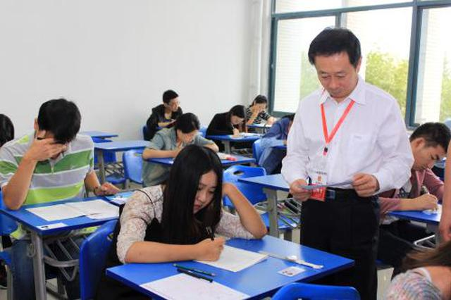 国家统一法律职业资格考试第一年 西安试点机考