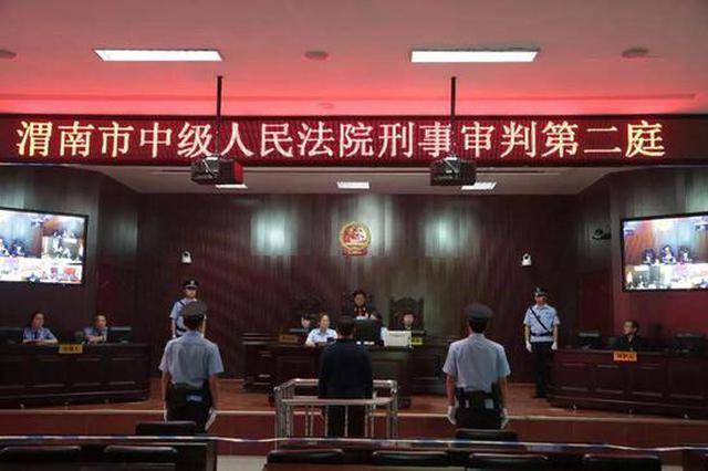 西安市政协原党组副书记赵红专受贿2491万被判12年