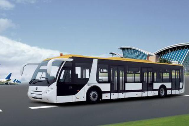 西咸机场T1T2航站楼开通免费摆渡车 3分钟安全位移
