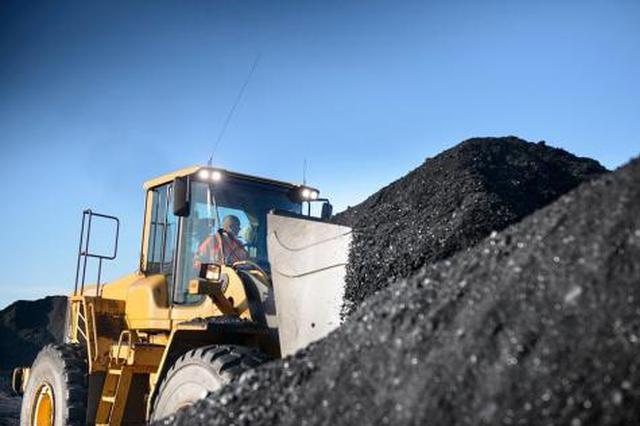 陕西将开展煤矿安全攻坚行动 重点查处超层越界开采