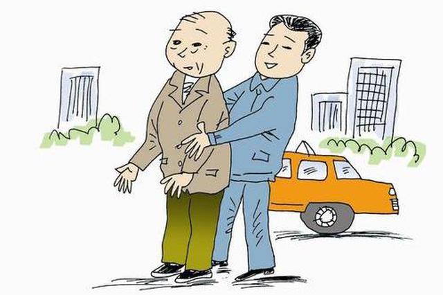 临潼80岁老人景区迷路 民警帮其找到家人