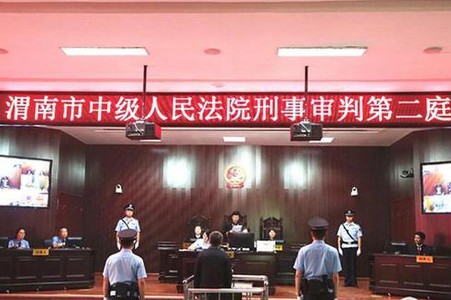中陕核工业原党委副书记、纪委书记杨建勋被判14年