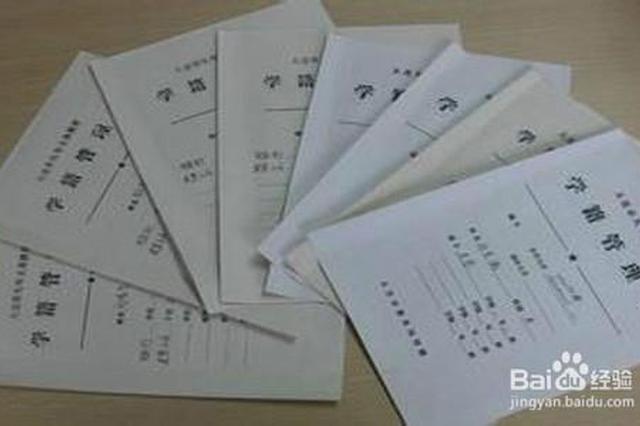 陕西省严管理 禁止学校空挂学籍跨区域代建学籍