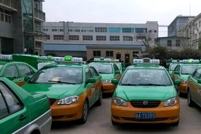 向群众不满说不 西安出租掀起五星乘车环境大比拼