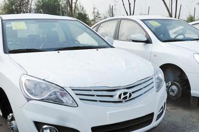 西安男子报警称轿车被盗 原是记错停放位置