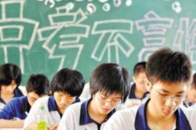 西安77545名学生参加中考 不许带计算器入考场