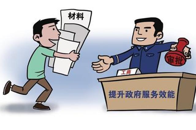 陕实施商事制度改革4年成效显著 有效扩大了社会就业