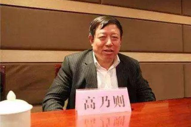市委书记落马 卖豆腐起家的陕西前首富被带走调查