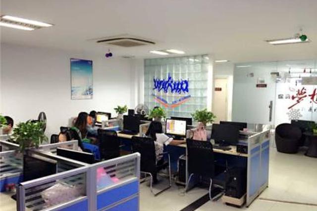 5月陕西限上企业网络销售额同比增长36.9%