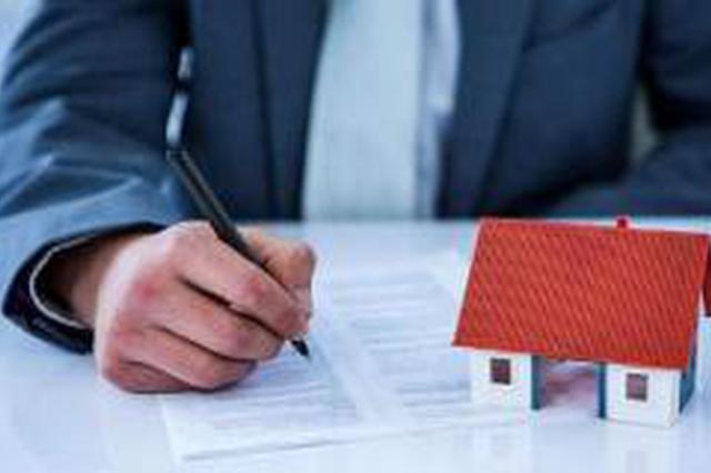 西安53家房产经纪机构被处罚 其中18家暂停网签