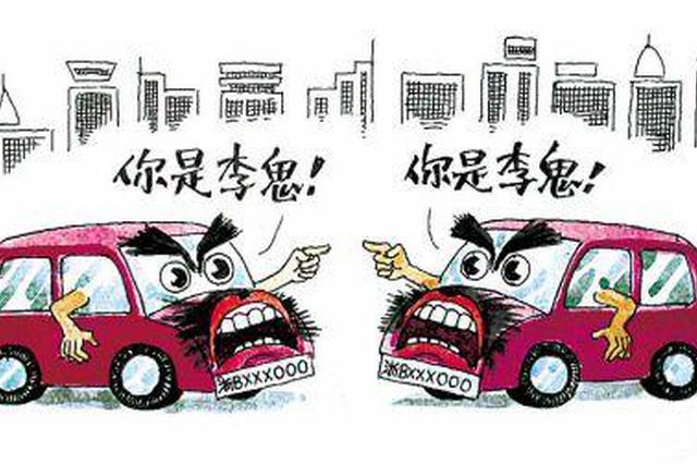 韩城交警查获三起套牌假牌车辆 已依法立案调查