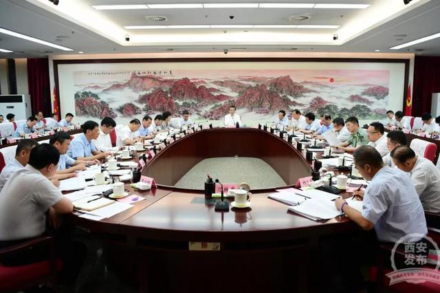 这次会议提到多项内容,个个关系大西安大发展!