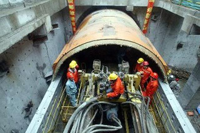 地铁九号线盾构开始下穿灞河 隧道最深达24米