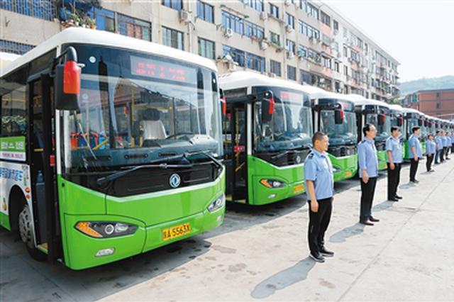 长安区新能源客车运营 缓解高校师生乘车难问题