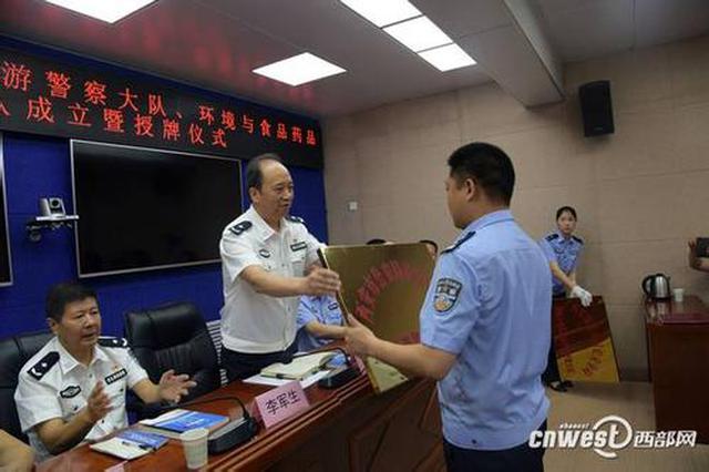 公安长安分局添两个大队 专职打击食品药品犯罪