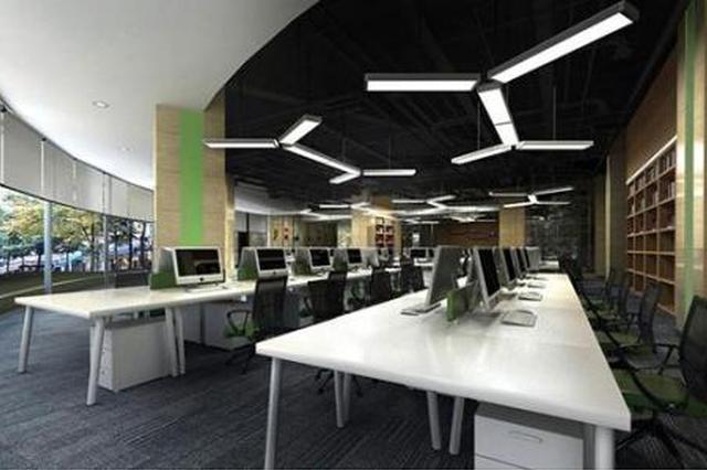 西安:众创空间获认定 最高资助30万元