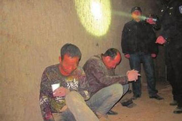 两伙盗墓贼为抢地盘打架 协商后又合伙盗墓