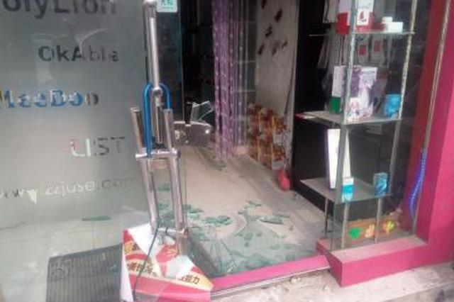 无人自助成人用品店一月两次被砸抢 疑中学生所为
