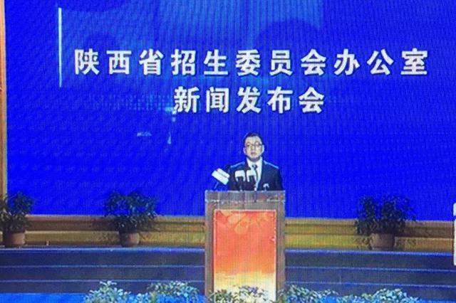 陕一本录取率17.3% 清华.北大计划在陕招生约200人