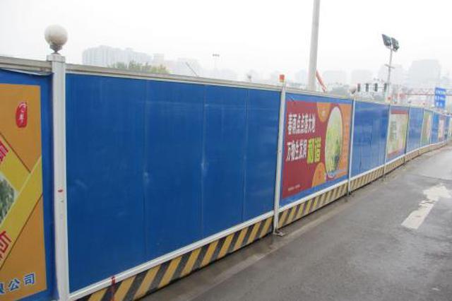 地铁五号线一期青龙寺站将围挡施工 工期64天