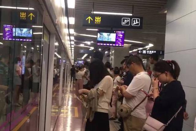 西安地铁三号线今晨设备故障 现已恢复正常