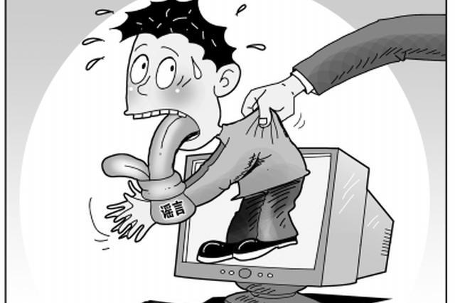"""略阳磨坝山体滑坡""""谣言传播者被罚 1人拘留1人罚款"""