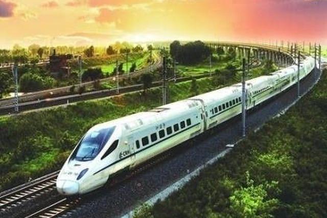 西延高铁计划年内开建 宜君洛川甘泉三站站位确定