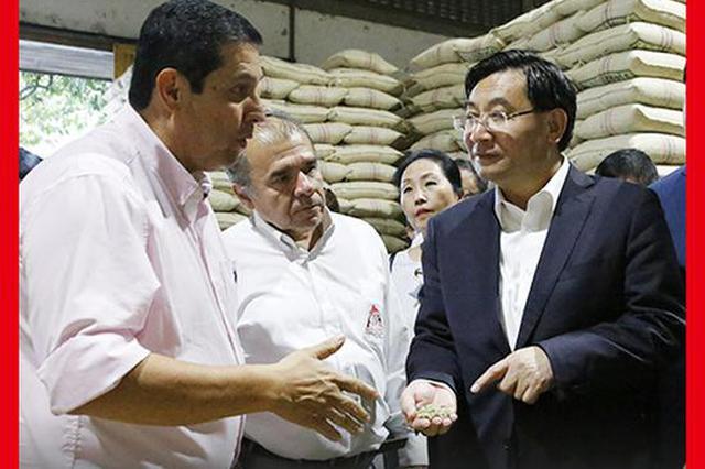 省委书记胡和平率陕西省代表团在哥伦比亚访问