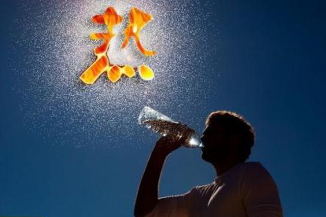 陕西发高温蓝色预警 多地最高温超35度局地40度