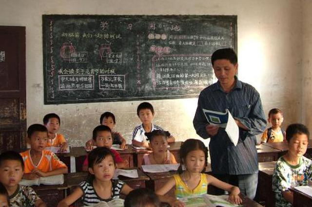 陕西百名山村教师接受外语大学专家培训