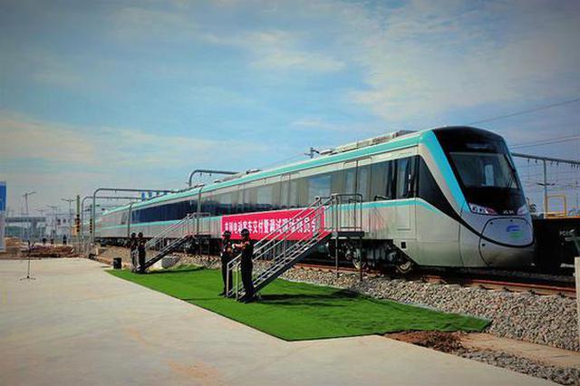 西安北至机场城际铁路首列电客车交付