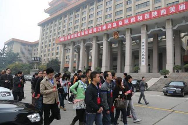 143名高校大学生走进陕西省政府 开启暑期见习历程