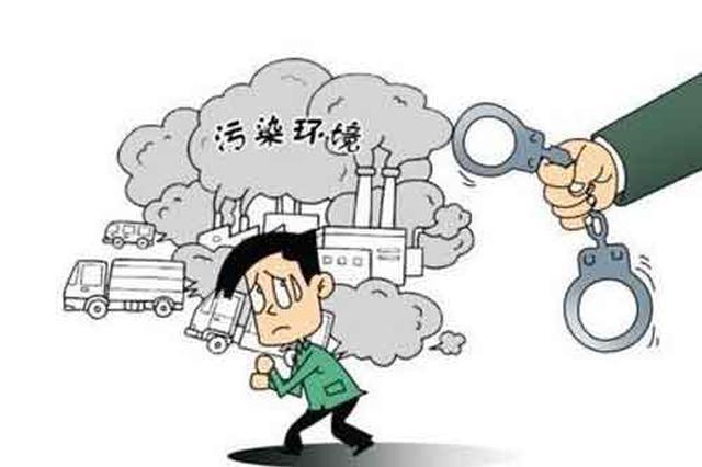 """西安4家""""散乱污""""企业负责人无视法律被移交公安机关"""