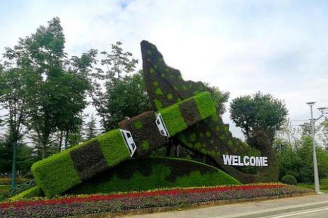 航天主题绿雕亮相西安航天基地