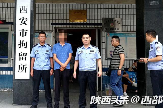 西安一男子把前女友强拉上车并殴打 已被行政拘留