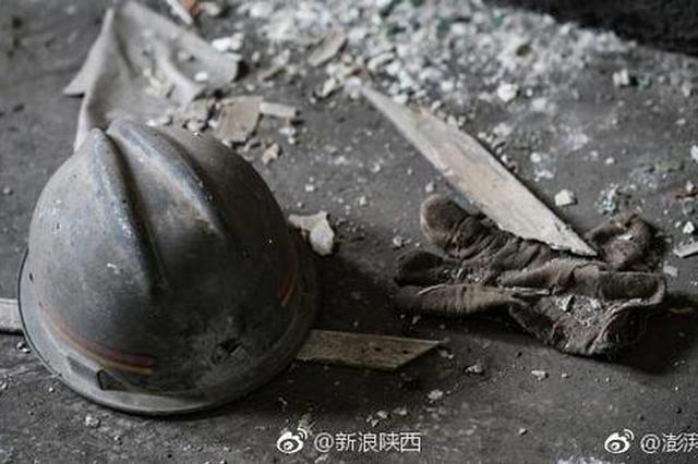 陕西一盲井案披露:6人矿井下杀16岁男孩骗赔68万