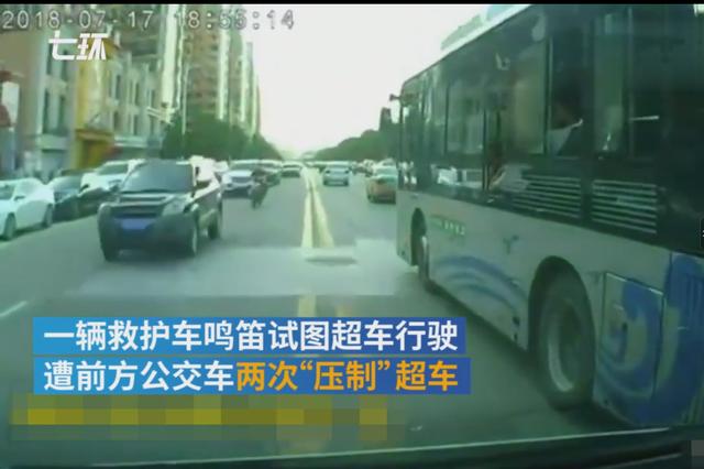 陕西榆林公交车拒让救护车还抢道,司机停职后喊冤