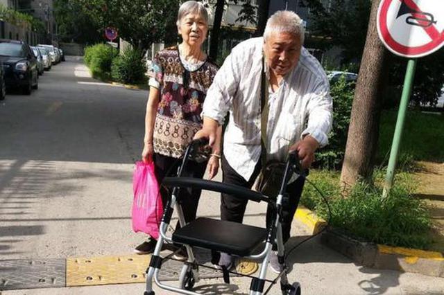 帮老人打车预付车费不留名 老两口全城寻找热心人