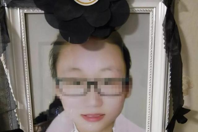 女孩买银环蛇被咬身亡:卖家否认卖蛇给她
