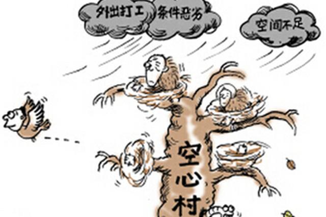 """子洲多地移民新村成""""空心村"""" 关系户倒卖现象严重"""