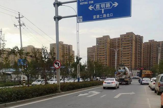 西安富源二路北口交通指示牌错误 交警当天整改拆除