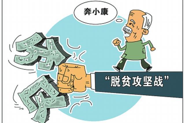 汉中:小岗位带动大扶贫