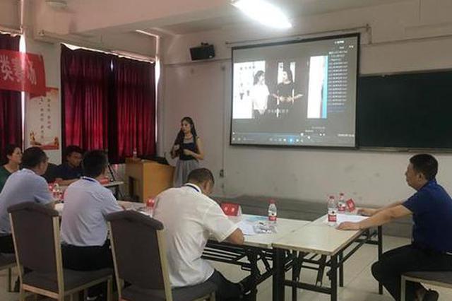 陕西省首届技工院校教师职业能力大赛在西安开赛
